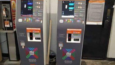 Photo of Reportan usuarios fallas en nuevas máquinas de recarga del MB y Metro