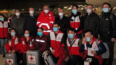 Photo of Médicos chinos llegaron a #Italia para frenar la propagación del #coronavirus