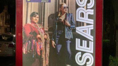 Photo of Tunden a Sears por campaña publicitaria clasista