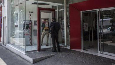 Photo of Covid-19 pega a bancos; caen ganancias 29.1% en abril