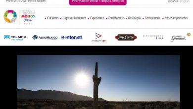 Photo of Desde 25 dólares, costo por participar en Tianguis Turístico Digital