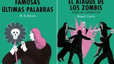 Photo of Libros UNAM lanza una nueva colección de literatura juvenil