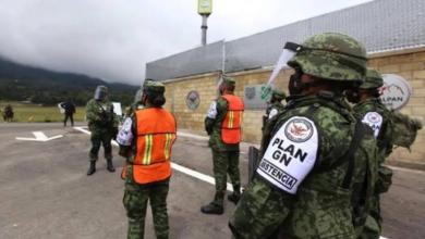 Photo of Guardia Nacional no registra bajas durante resguardo de la CDMX