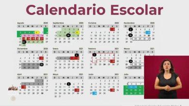 """Photo of Habrá días sin clases para """"descargas administrativas"""": SEP"""