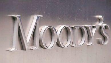 """Photo of """"Covid afectará condiciones crediticias en México durante 24 meses"""" #Moody's"""