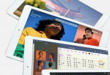 Photo of Nuevas iPad en México, conoce el precio y las características