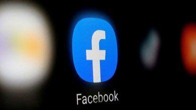 Photo of Facebook prohibirá nuevos anuncios políticos una semana antes de los comicios de EEUU