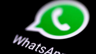 Photo of Cómo recuperar los mensajes eliminados de WhatsApp