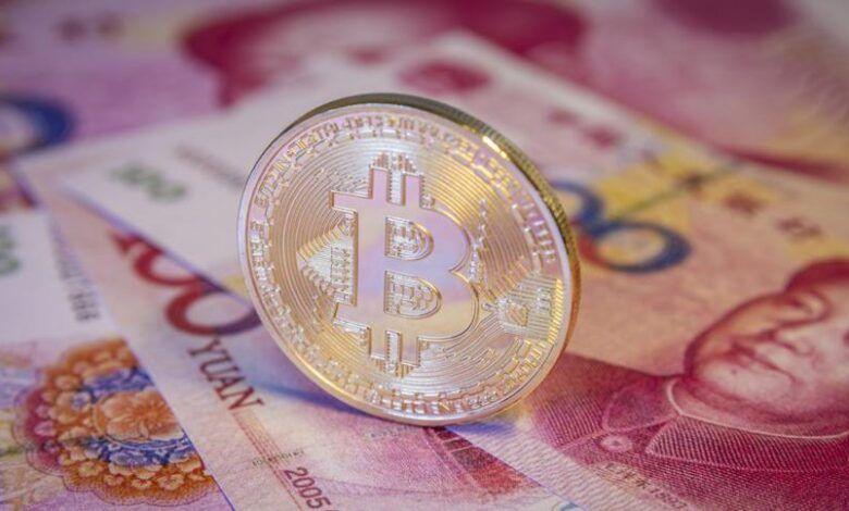 Photo of Moneda virtual china ya es una realidad en Shenzhen