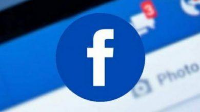 Photo of Facebook prohíbe los anuncios antivacunas